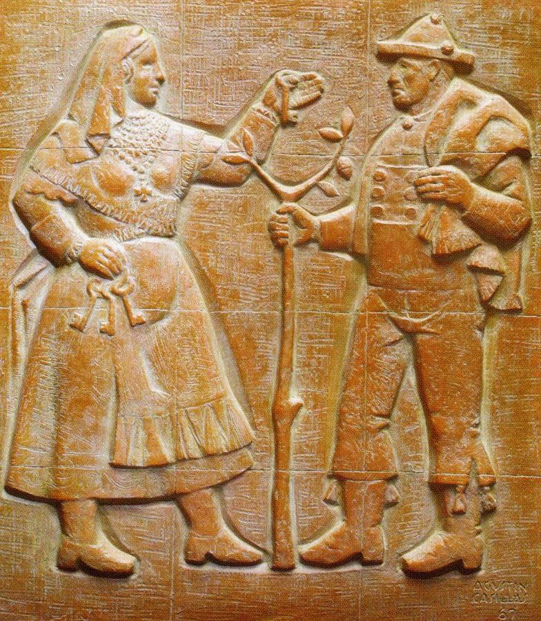 La posadera y el viajero